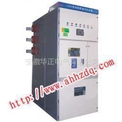 供应HFUR高压限流熔断器综合保护装置、高压限流熔断器、综合保护装置