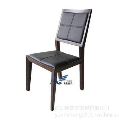 供应实木 餐桌椅 聚焦美官网 货到付款 全网底价 餐厅实木椅批发