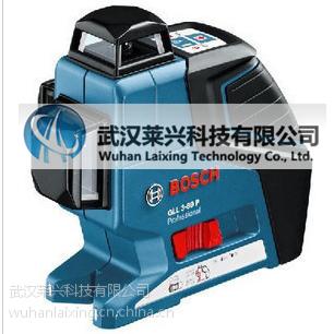 供应博世八线激光水平仪/标线仪GLL3-80P