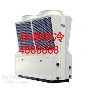 供应保定中央空调安装海尔家用中央空调