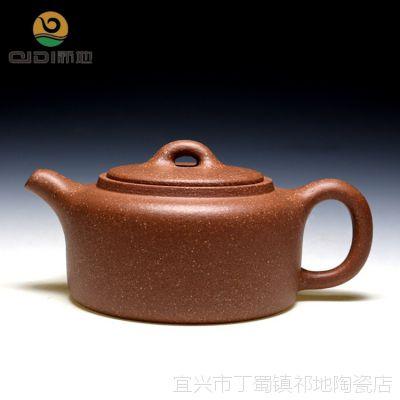 厂家直销宜兴紫砂壶全手工正品功夫茶具公司周年庆礼品降金砂井栏