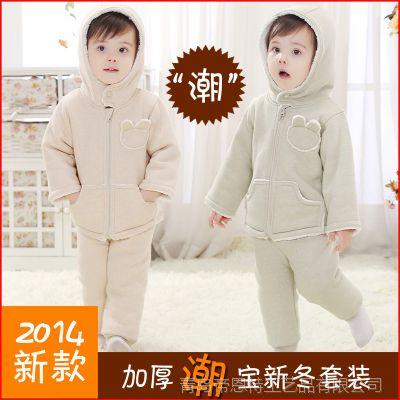 宝宝彩棉棉衣套装加厚婴幼儿秋冬装棉服男女童装有机棉外出服
