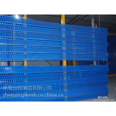 生产销售:防风抑尘网结构特点/安装防风抑尘网必要性