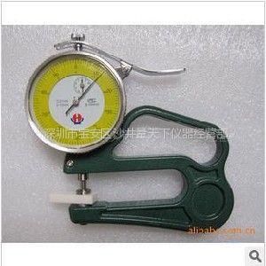 供应批发各种测厚规,专用仪器仪表供应批发厂家