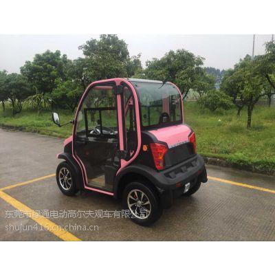 绿通家用220V电瓶代步车LT-S2.DBD厂家直销,性能稳定