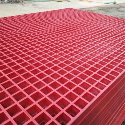防腐蚀格栅板 玻璃钢网格板 地沟盖板