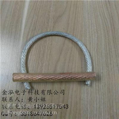 金泓纯铜绞线销售图