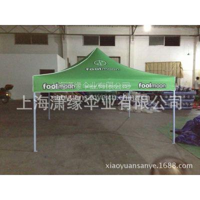 供应3X3米黑金刚支架户外广告折叠帐篷 黑金刚支架广告帐篷定制 上海户外折叠帐篷厂家
