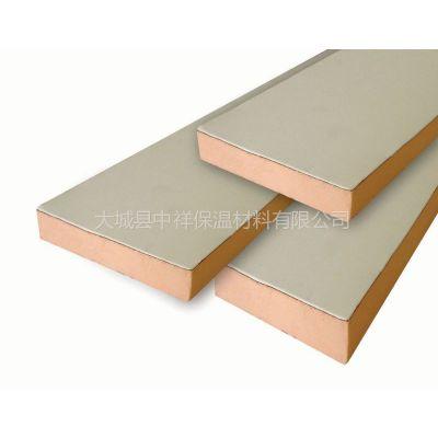 供应嘉兴外墙酚醛板酚醛防火板酚醛泡沫保温板