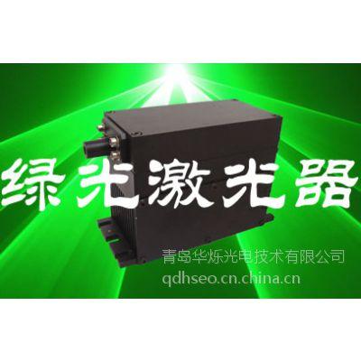 供应激光器绿光激光器2瓦绿光激光器3瓦绿光激光器激光舞台灯光设备