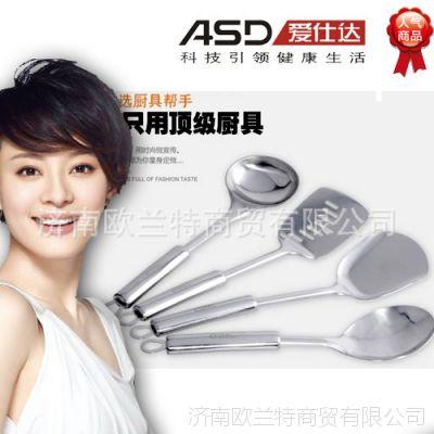 【批发正品】ASD/爱仕达zpssq-04勺、铲、更、捞全套组合烹饪厨具