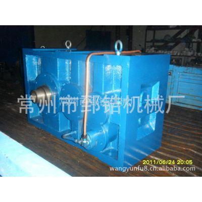 供应ZLYJ133硬齿面减速机   冷却塔减速机塑料挤出机硬齿面齿轮箱