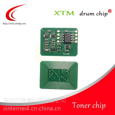 供应OKI ES9410 ES9420 44036025-44036028彩色硒鼓芯片 粉盒芯片
