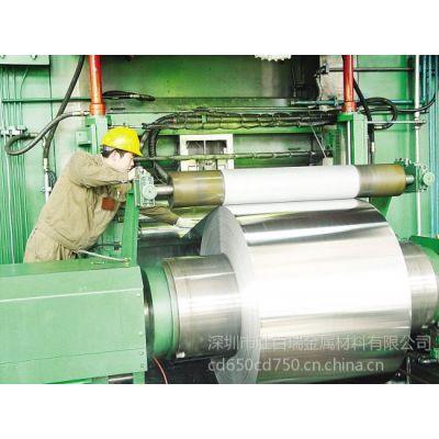 供应高弹性弹簧钢板C75S耐磨弹簧钢带C75S耐腐蚀弹簧钢