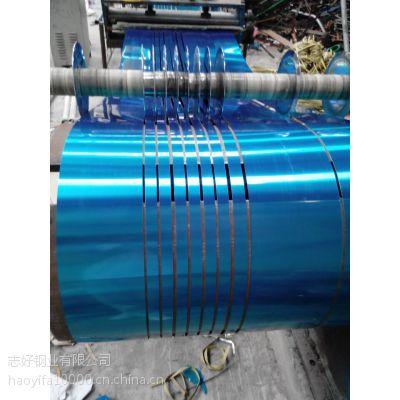 佛山供应436L不锈钢窄带|436L不锈铁电子产品冲压|高温耐蚀性强【15118686830蔡先生】