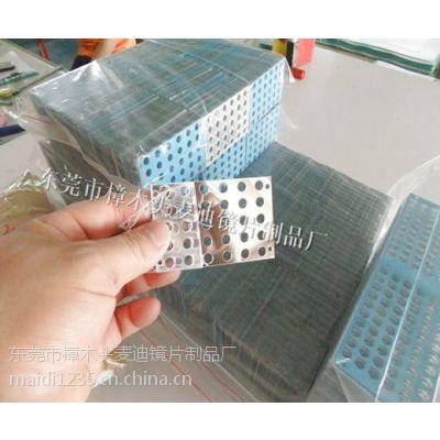 亚克力镜片加工 PS镜片切割加工 有机玻璃切割加工