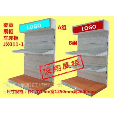 俊翔展柜定制各种尺寸规格超市货架仓储货架车床柜展示陈列柜优等品