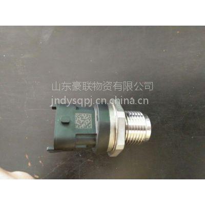 WG9725680028减震器总成价格_WG9725680028减震器总成图片厂家