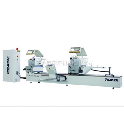 派克机器铝型材双角数控超效切割锯 LJZ2-CNC-G500×4200