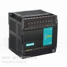 国产haiwell海为PLC 8路继电器输出扩展模块 H08DOR