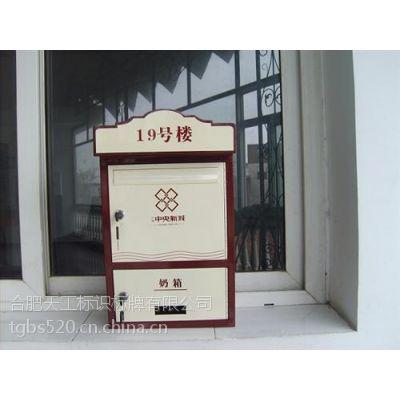 信报箱材质 陕西信报箱 合肥天工(在线咨询)