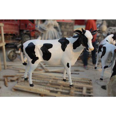 牛玻璃钢 仿真牛 奶牛 彩绘牛彩色厂家现货 河北雕塑厂家