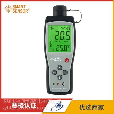 希玛正品 AR8500 氨气检测仪 氨气分析仪报警器 声光报警 探测仪