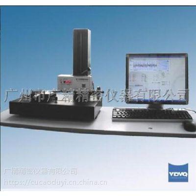 光洁度仪使用方法,JB8C精密粗糙度测量仪厂家,专业生产粗糙度仪