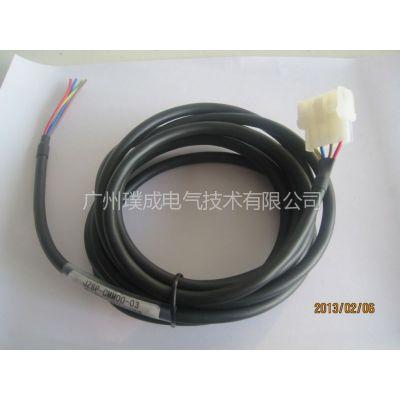 供应JZSP-CMM00-03安川伺服电缆加工|线束动力电缆