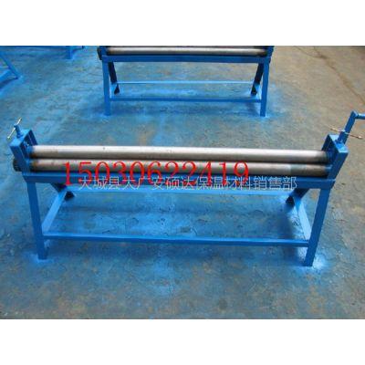 供应硕达机械设备厂批发铁皮管道保温卷圆机、卷筒机、卷板机、压圆机