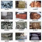 供应佛山市锌渣、白料、电镀锌、锌灰等回收有限公司