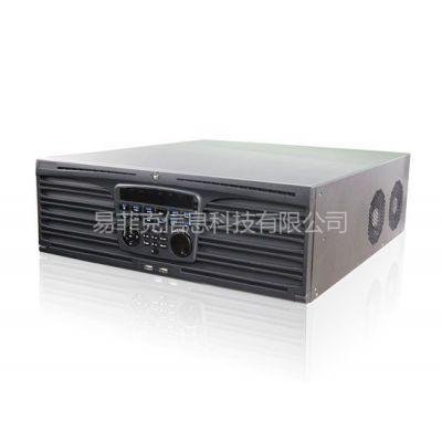 供应海康威视DS-9104HW-ST网络硬盘录像机NVR DS-9100系列 监控数字化网络化