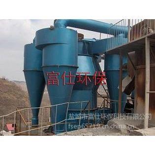 供应盐城矿粉矿渣专用分级设备/盐城选粉机