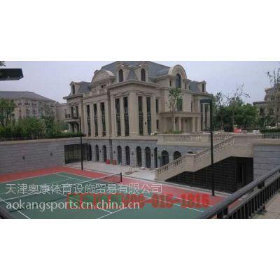 供应天津塑胶网球场/天津塑胶网球场地施工/网球场地施工