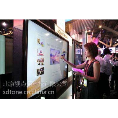 供应46寸触摸电视,三星,LG,索尼,创维,海信,长虹,TCL,康佳电视加装成触摸屏电视机,触控厂家报价