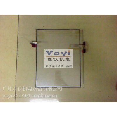 供应富士UG520/UG52OH-VC1触摸板及触摸屏维修