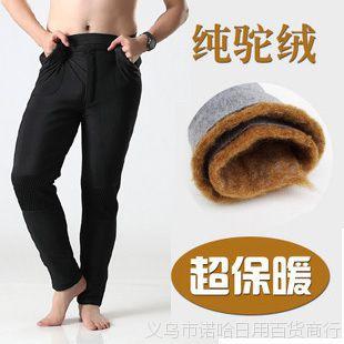 高腰三层黄金甲男士加大加厚加绒超柔护腰抗寒北方外穿保暖裤
