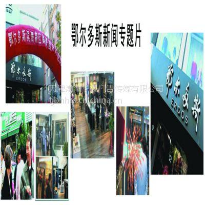 供应S天津企业宣传片拍摄价格24小时等候热线、拍摄咨询