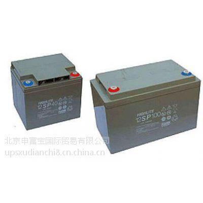 FIAMM12V100AH电池12SP100意大利非凡蓄电池销售