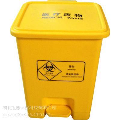 15L医疗脚踏垃圾桶 全新料厂家直销加厚型脚踏垃圾桶 武汉优质垃圾桶