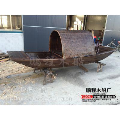 乌篷船/仿古木船/旅游观光手划船/装饰客船