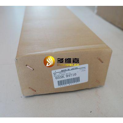 富士施乐DW3030/3035/2055磁辊刮板