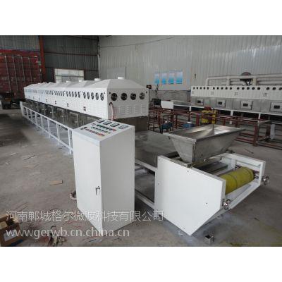 微波养生杂粮烘焙设备/五谷粮食烘烤设备/黄豆熟化设备