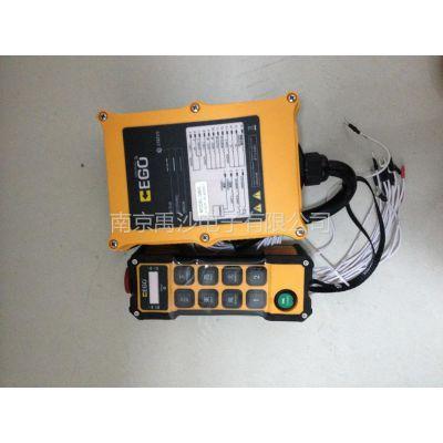 供应台湾捷控遥控器EGO-G800 禹鼎F23-A 功能相同