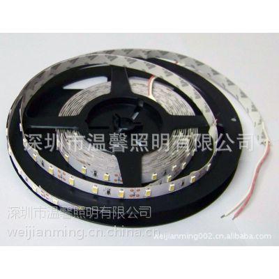 温馨LED 5630柔性软灯条 60灯 贴片不防水灯条 特殊灯带灯条 12V超亮