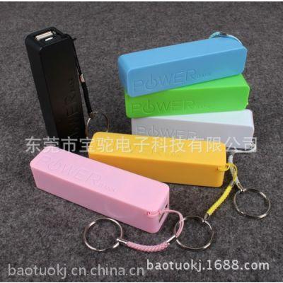 迷你小香水2600毫安外贸移动电源 手机充电宝礼品定制LOGO 促销礼品