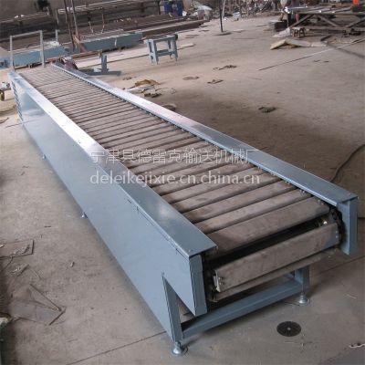 供应链板输送机 槽钢链板式输送机 德雷克机械自产自销品质保障