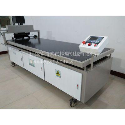 对联印刷机 半自动对联印刷机 手写对联印刷机 瓦当印刷机