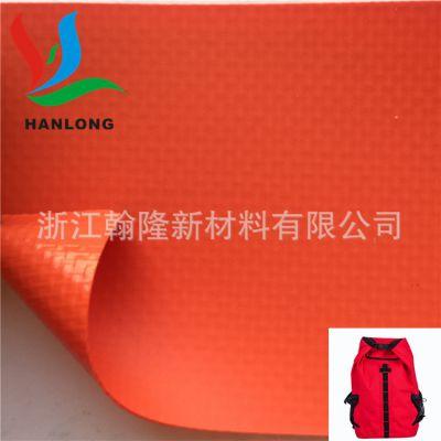 供应PVC夹网布、透明夹网布、箱包夹网
