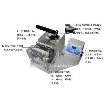 供应烤杯机烫画机 热转印烫画机 烫钻机 印花机 压烫机